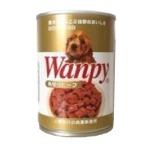 Wanpy 狗罐頭 角切牛肉配方 375g (YY851080) 狗罐頭 狗濕糧 Wanpy 寵物用品速遞