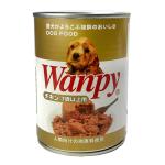 Wanpy 狗罐頭 七歲以上 雞肉配方 375g (YY850229) 狗罐頭 狗濕糧 Wanpy 寵物用品速遞