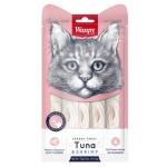 Wanpy 日式貓食滋味醬 吞拿魚+蝦味 70g (YY871095) 貓小食 Wanpy 寵物用品速遞