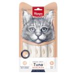 Wanpy 日式貓食滋味醬 吞拿魚+三文味 70g (YY871118) 貓小食 Wanpy 寵物用品速遞