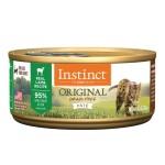 Instinct本能 ORIGINAL 無穀物羊肉配方貓罐頭 Lamb Formula 5.5oz (507260) 貓罐頭 貓濕糧 Instinct 本能 寵物用品速遞