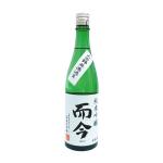 而今 山田錦無濾過生 純米吟釀 720ml 清酒 Sake 而今 清酒十四代獺祭專家