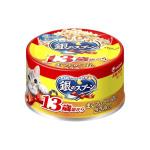 日本unicharm 三星銀匙 貓罐頭 13歲高齡貓用 吞拿魚+鰹魚 70g (橙黃) 貓罐頭 貓濕糧 unicharm 寵物用品速遞