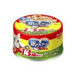 日本unicharm 三星銀匙 貓罐頭 13歲高齡貓用 吞拿魚鰹魚+鰹魚乾 70g (綠黃) 貓罐頭 貓濕糧 unicharm 寵物用品速遞