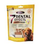 VEGEBRAND 7重高效 除口臭磨牙潔齒小食 狗小食 花生味 160g 狗小食 VEGEBRAND 寵物用品速遞