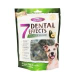 VEGEBRAND 7重高效 除口臭磨牙潔齒骨 狗小食 雙結骨牛油果味 160g 狗小食 VEGEBRAND 寵物用品速遞