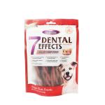 VEGEBRAND 7重高效 除口臭磨牙潔齒棒 狗小食 紐紋牛肉味 160g 狗小食 VEGEBRAND 寵物用品速遞