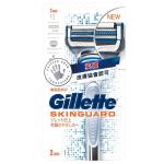 吉列紳適系列刀架 1刀架2刀頭 (5PG82309319) 生活用品超級市場 個人護理用品