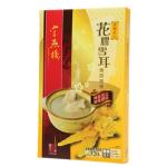 官燕棧 時令燉湯 花膠雪耳燉西施骨 320g (32011516320) 生活用品超級市場 食用品