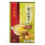 官燕棧 時令燉湯 猴頭菇響螺燉老雞 320g (32011514320) 生活用品超級市場 食用品
