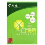 官燕棧 養生薈一口清熱沖劑 新配方 10包裝 40g (32011640014) 生活用品超級市場 飲品
