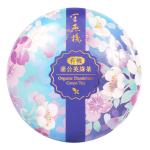 官燕棧 有機蒲公英綠茶 17g (32012013041) 生活用品超級市場 飲品
