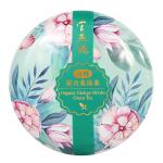 官燕棧 有機銀杏葉綠茶 17g (32012013051) 生活用品超級市場 飲品