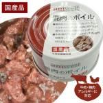 日本d.b.f 狗罐頭 aniwell系列 湯煮肉粒 鹿肉味 85g 狗罐頭 狗濕糧 d.b.f 寵物用品速遞