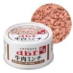 日本d.b.f 狗罐頭 肉蓉肉碎免治肉 牛肉味 65g 狗罐頭 狗濕糧 d.b.f 寵物用品速遞