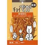 日本wanwan 國產 H.H.S.C 犬小食 雞肉芝士味 60g 狗小食 其他 寵物用品速遞