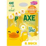 AXE斧頭牌 檸檬護膚洗潔精 補充袋孖裝 Skin Moisturing Dishwashing Detergent With Lemon 1300g (11411001013001) 生活用品超級市場 洗衣用品 寵物用品速遞