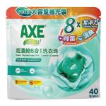 AXE Plus+ 6合1超濃縮洗衣珠 補充袋裝花萃菁香 Pouch Spring Blossom 40粒 生活用品超級市場 洗衣用品 寵物用品速遞