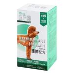 ProVet位您寵 護肺配方 Respiratory Health Formula 適合任何年齡狗隻 30粒 (W6815) 狗狗保健用品 腸胃 關節保健 寵物用品速遞
