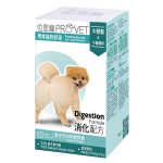 ProVet位您寵 消化配方 Digestion Formula 適合任何年齡狗隻 50粒 (W6827) 狗狗保健用品 腸胃 關節保健 寵物用品速遞