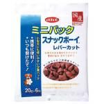 日本d.b.f 狗小食 迷你包裝 雞肝肉乾粒 犬用 120g (20g*6袋入) (藍) 狗小食 d.b.f 寵物用品速遞
