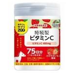 日本UNIMAT RIKEN 營養補充咀嚼片ZOO 持續性維他命C 草莓味 150粒 生活用品超級市場 食用品