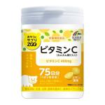 日本UNIMAT RIKEN 營養補充咀嚼片ZOO 維他命C 檸檬味 150粒 生活用品超級市場 食用品