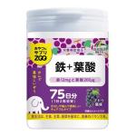 日本UNIMAT RIKEN 營養補充咀嚼片ZOO 鐵+葉酸 葡萄味 150粒 生活用品超級市場 食用品