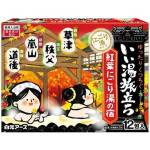 日本Hakugen 白元 溫泉入浴劑 消除疲勞 4種芳香 (柚子茶/欅木樹/紅楓葉/伊予柑) 12包入 (紅) 生活用品超級市場 個人護理用品