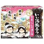 日本Hakugen 白元 溫泉入浴劑 消除疲勞 4種芳香 (香橙/柑橘/桃花/森林) 12包入 (粉紅) 生活用品超級市場 個人護理用品