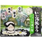 日本Hakugen 白元 溫泉入浴劑 消除疲勞 4種芳香 (檜木/柚子/花梨/櫻花) 12包入 (綠) 生活用品超級市場 個人護理用品