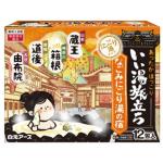 日本Hakugen 白元 溫泉入浴劑 消除疲勞 4種芳香 (蘋果/森林/桂花/梅花) 12包入 (橙) 生活用品超級市場 個人護理用品