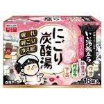 日本Hakugen 白元 溫泉碳酸入浴劑 消除疲勞 4種芳香 (甘酒/山茶花/玉露/生薑蜂蜜) 16片入 (粉紅) 生活用品超級市場 個人護理用品
