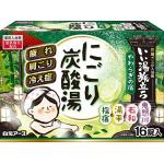 日本Hakugen 白元 溫泉碳酸入浴劑 消除疲勞 4種芳香 (紫籐/白桃/香橙/青竹) 16片入 (綠) 生活用品超級市場 個人護理用品