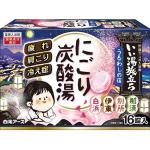 日本Hakugen 白元 溫泉碳酸入浴劑 消除疲勞 4種芳香 (菖蒲/杏子/焙茶香/杜鵑花) 16片入 (藍) 生活用品超級市場 個人護理用品