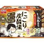 日本Hakugen 白元 溫泉碳酸入浴劑 消除疲勞 4種芳香 (檜木/柚子/金桂/梅花) 16片入 (橙) 生活用品超級市場 個人護理用品