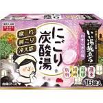 日本Hakugen 白元 溫泉碳酸入浴劑 消除疲勞 4種芳香 (蘋果/森林/花梨/櫻花) 16片入 (紫) 生活用品超級市場 個人護理用品