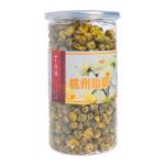 官燕棧 杭州胎菊 85g (21705380085) 生活用品超級市場 食用品 寵物用品速遞