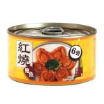 官燕棧 紅燒鮑魚6頭 200g (21811060040) 生活用品超級市場 食用品 寵物用品速遞