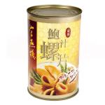 官燕棧 金牌鮑汁螺片 厚片 425g (21804150425) 生活用品超級市場 食用品 寵物用品速遞