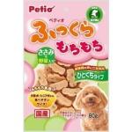 日本Petio 狗小食 雞肉蔬菜零食塊 80g (賞味期限 2021.09.30) 狗小食 Petio 寵物用品速遞