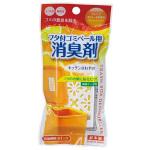日本Fudo Kagaku 不動科學 垃圾桶除臭芳香劑 (柑橘香) 生活用品超級市場 個人護理用品