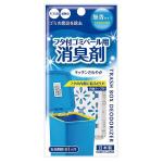 日本Fudo Kagaku 不動科學 垃圾桶除臭/芳香劑 (無香氣) 生活用品超級市場 個人護理用品