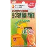 日本Fudo Kagaku 不動科學 綠茶成分 垃圾桶除臭/芳香劑 厨餘專用 (柑橘香) 生活用品超級市場 個人護理用品