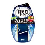 日本雞仔牌 強力新專用處方 空氣淨化凝香液 400ml (辟除烟味專用) 生活用品超級市場 個人護理用品