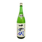 十四代 角新出羽燦々 純米吟醸 1.8L 清酒 Sake 十四代 Juyondai 清酒十四代獺祭專家