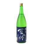 南陽釀造 藍の鄉 純米酒 1.8L 清酒 Sake 花陽浴 清酒十四代獺祭專家