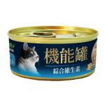 A Freschi Srl 機能貓罐 嫩煮鮮鮭魚+綜合維生素 70g (ACF0301) (賞味期限 2021.10.04) 貓罐頭 貓濕糧 A Freschi Srl 寵物用品速遞