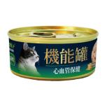 A Freschi Srl 機能貓罐 嫩煮鮮鮭魚+雞肉+牛磺酸 70g (ACF0304) (賞味期限 2021.10.15) 貓罐頭 貓濕糧 A Freschi Srl 寵物用品速遞