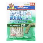 日本DoggyMan 日本國產香草低脂潔齒磨牙棒 香草味 160g (賞味期限 2021.10.31) 狗小食 DoggyMan 寵物用品速遞